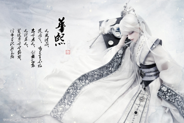 Lucifer SP divine white, bjd, ball jointed doll